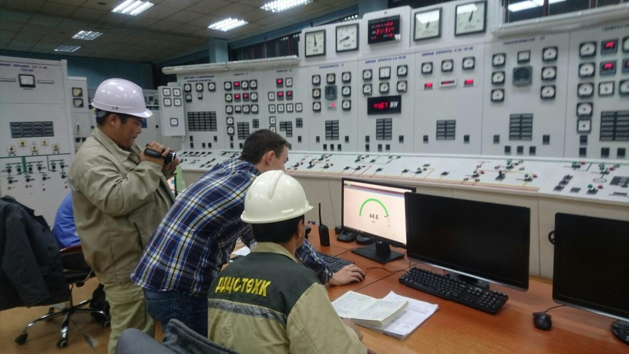 New Case Study: Power Plant Automation Retrofit
