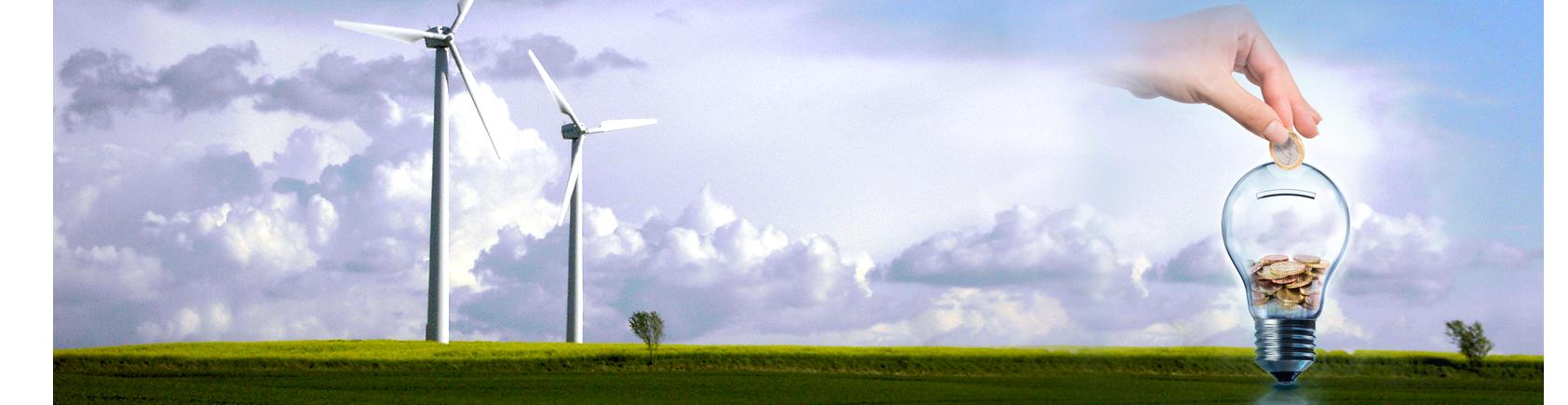 סייטק - פתרונות לחיסכון באנרגיה